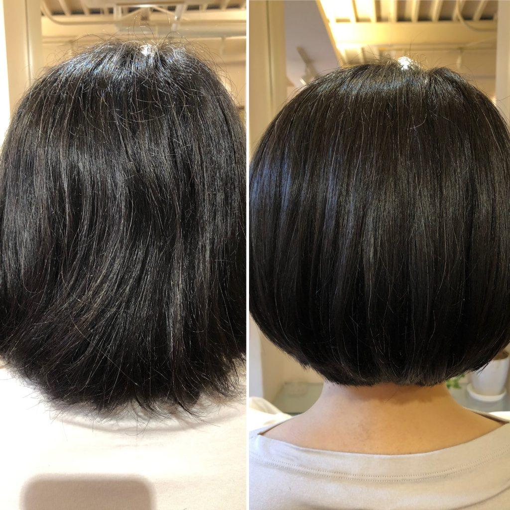 SO-CAREで髪のシワ取り!高発生水素ケア!