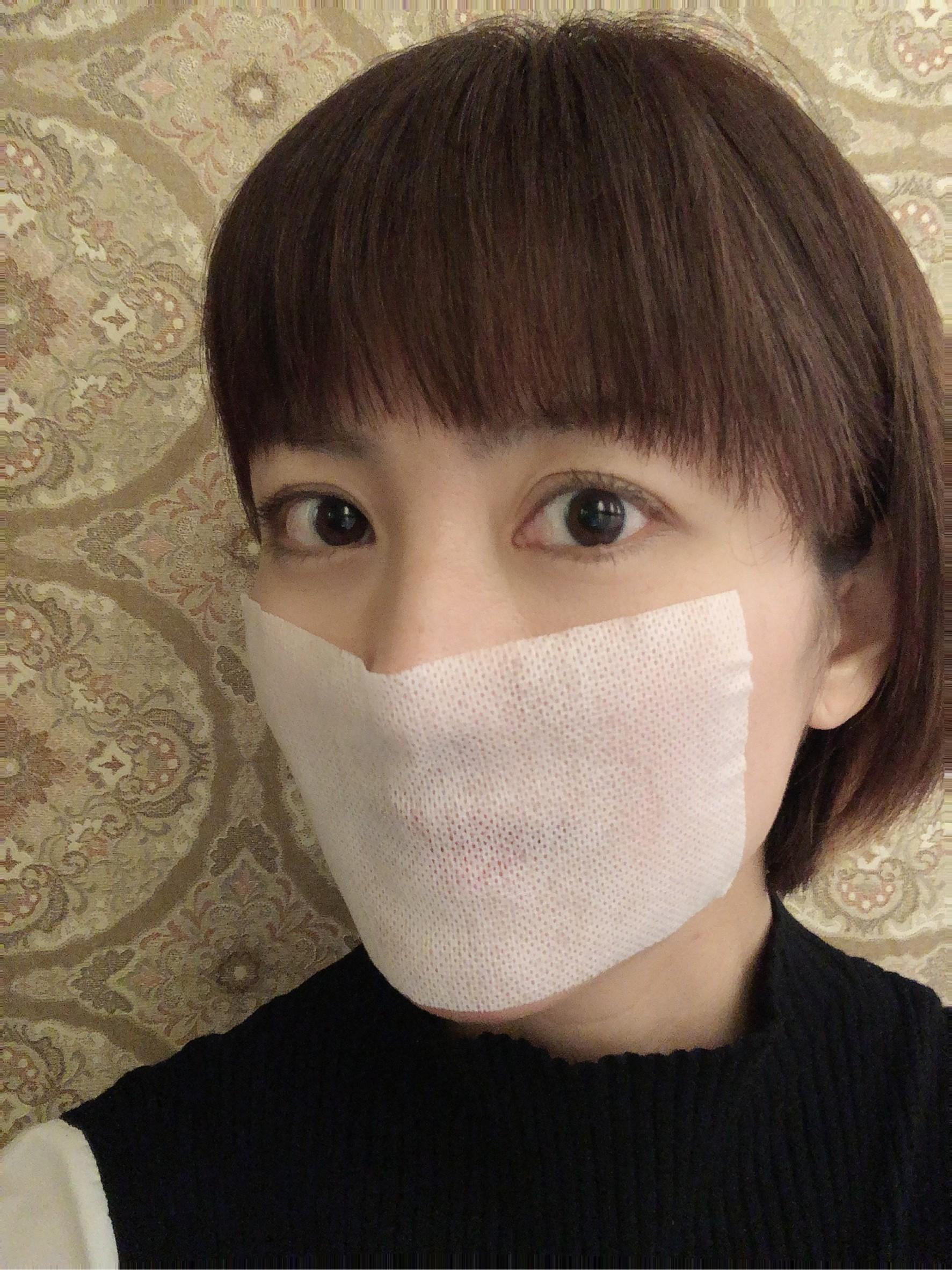美容室専用マスク